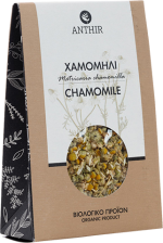 Organic Greek Chamomile Flowers 20g
