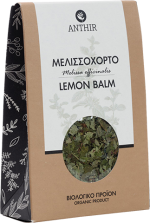 Organic Greek Lemon Balm 15g