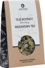 Organic Greek Mountain Tea 10g