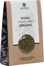 Organic Greek Oregano 25g