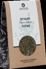 Organic Greek Thyme 30g