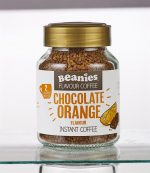 ChocolateOrange Flavour Coffee 50g