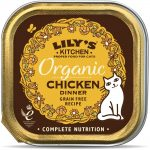 Cat Organic Chicken 85g