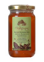 Cretan Organic Woodland Honey - Thyme and Herbs