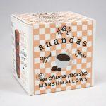 Anandas Food Choca Mocha Marshmallow (Vegan)